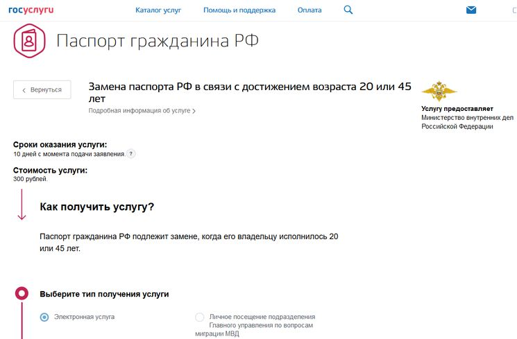 Сколько стоит патент на работу в красноярске
